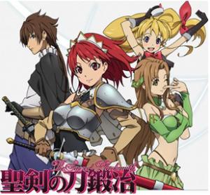 Funimation Sacred Blacksmith anime dvd