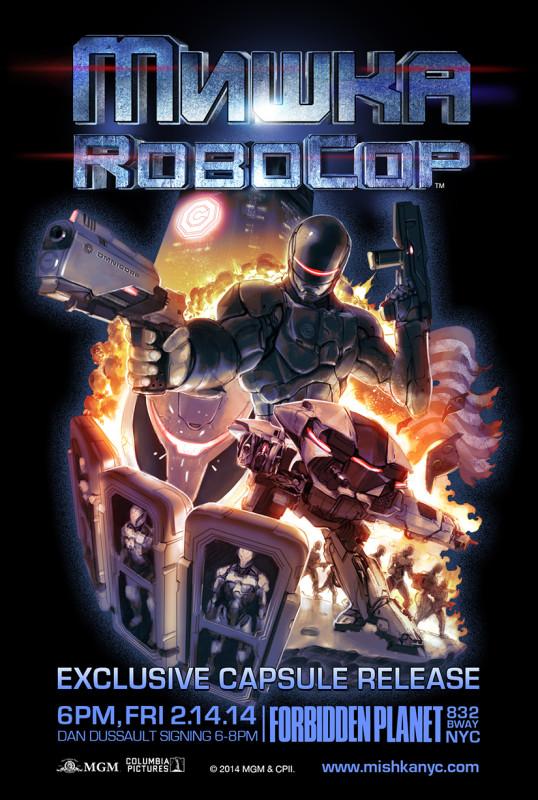 Robocop2014-FlyerREV